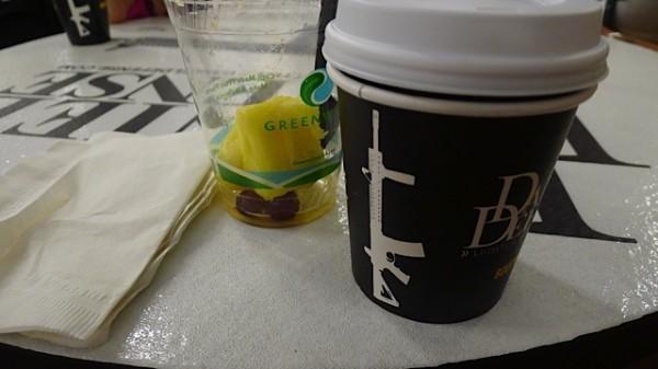 Og kaffekoppen ser slik ut