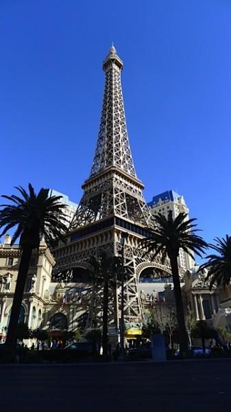 Eiffeltårnet sett fra en annen side