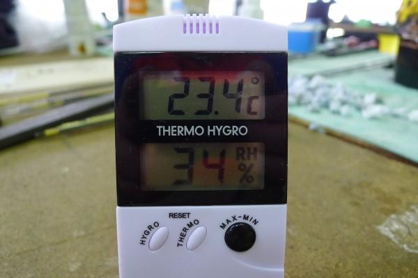 Gjennom hele uken var det ca. 23 - 25 grader